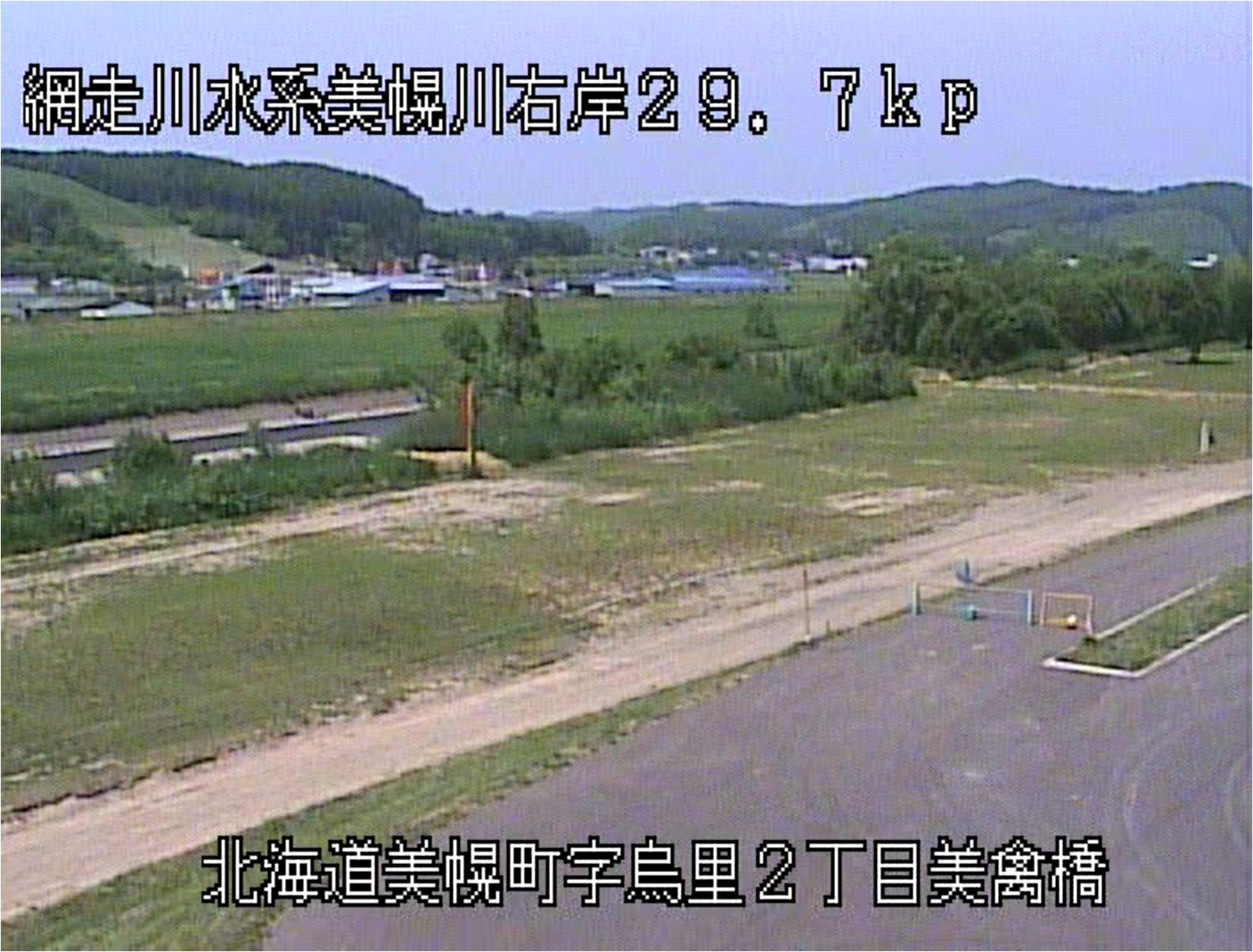 Normal river level image